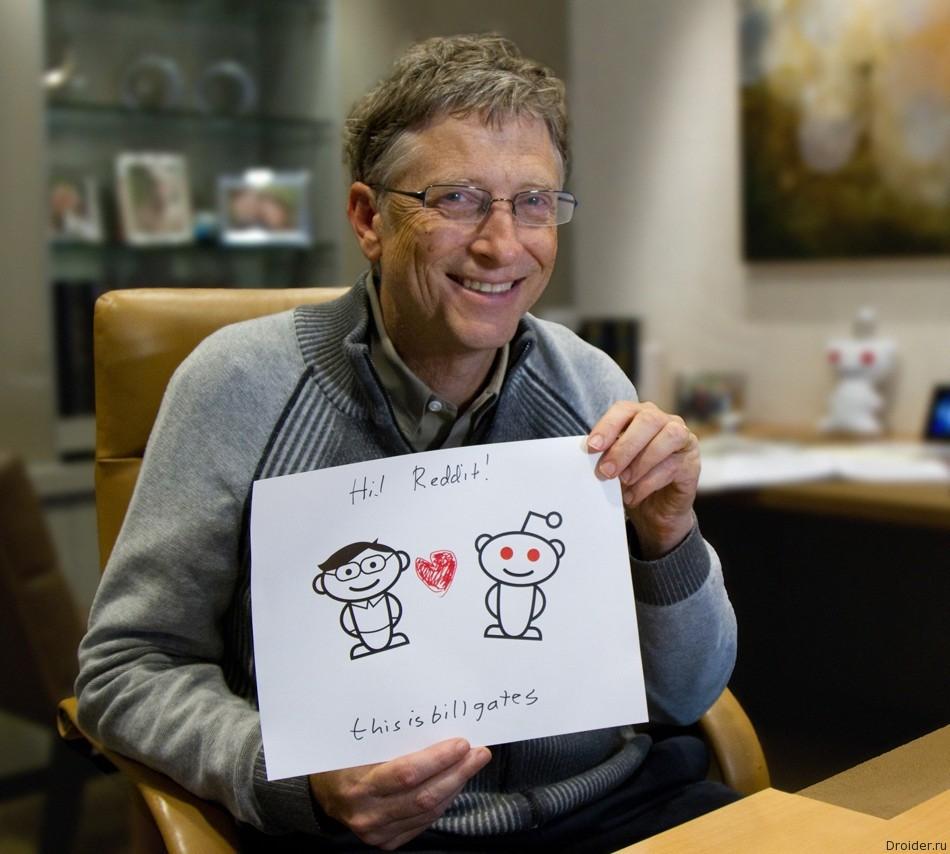 Билл показывает картинку